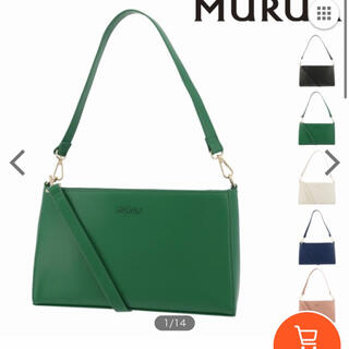 ムルーア(MURUA)のムルーア 2Wayバック(ショルダーバッグ)