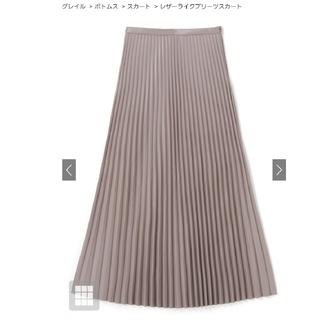 グレイル(GRL)のレザーライクプリーツスカート[k8511v] グレージュ(ロングスカート)