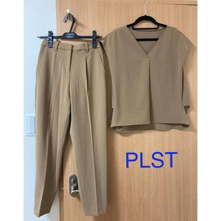 プラステ(PLST)のPLSTセットアップ・ポリエステル2wayストレッチブラウス・パンツ・ベージュ(セット/コーデ)