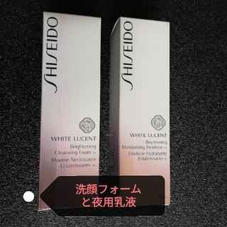 SHISEIDO (資生堂) - 資生堂  ホワイトルーセントブライトニングクレンジングフォームと夜用乳液