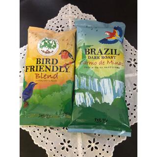 カルディ(KALDI)のカルディ コーヒー福袋2021   2点セット(コーヒー)