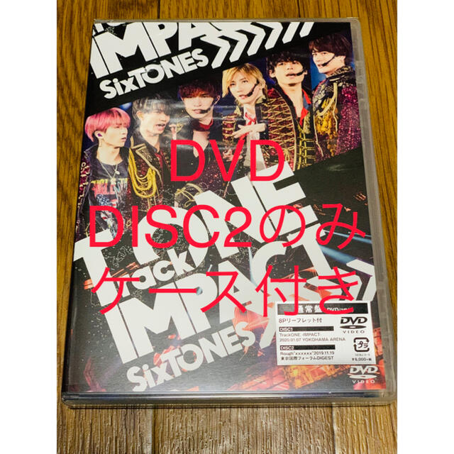 Sixtones トーン インパクト dvd