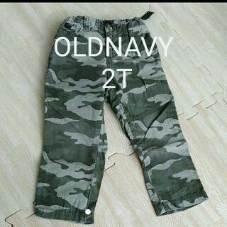 オールドネイビー(Old Navy)のOLDNAVY 90 ズボン 迷彩柄(パンツ/スパッツ)