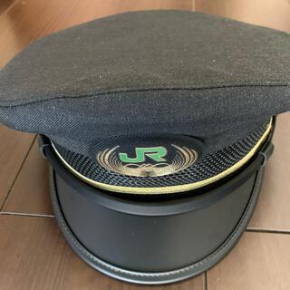 ジェイアール(JR)のJR東日本 旧制帽(鉄道)