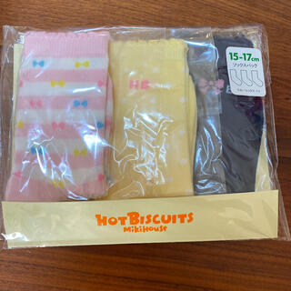 ホットビスケッツ(HOT BISCUITS)のホットビスケッツ 靴下セット(靴下/タイツ)