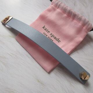 ケイトスペードニューヨーク(kate spade new york)の未使用 ケイトスペード バングル ブレスレット(ブレスレット/バングル)