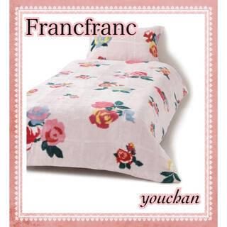 フランフラン(Francfranc)のFrancfranc ミーテ 掛け布団カバー ダブル(シーツ/カバー)