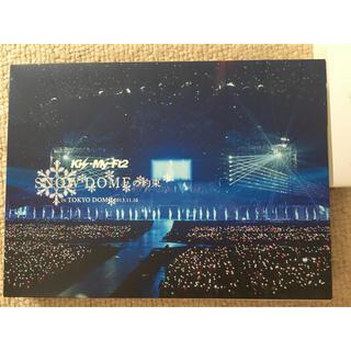 キスマイフットツー(Kis-My-Ft2)のkis-my-ft2 SNOW DOMEの約束 LIVE DVD(アイドルグッズ)