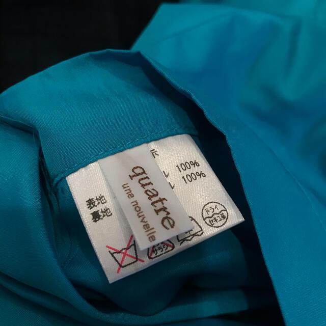 quatre saisons(キャトルセゾン)のレインコート リバーシブル レディースのファッション小物(レインコート)の商品写真