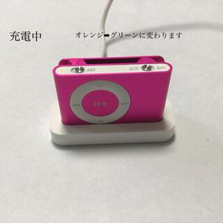 アップル(Apple)のiPod shuffle 2世代 1GB ピンク-1(ポータブルプレーヤー)