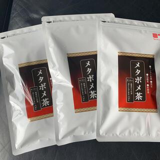 ティーライフ(Tea Life)の新品 メタボメ茶 カップ用 30×3袋(ダイエット食品)
