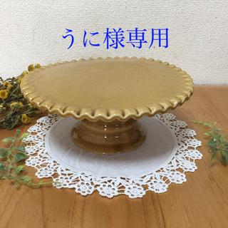デザートスタンド キャメル フリルスダンド(食器)