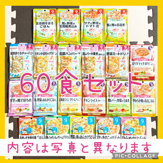 和光堂 - 28☆ 離乳食 7ヶ月 全て違う味 ベビーフード パウチ