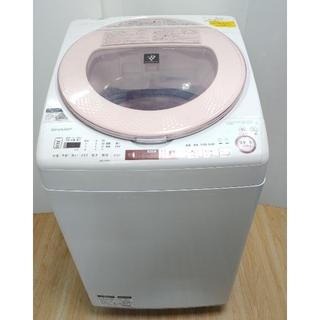 シャープ(SHARP)の洗濯機 乾燥機 プチドラム ピンク エコモード 節水 プラズマクラスター(洗濯機)