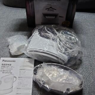 パナソニック(Panasonic)の【新品】パナソニック 衣類スチーマー(アイロン)