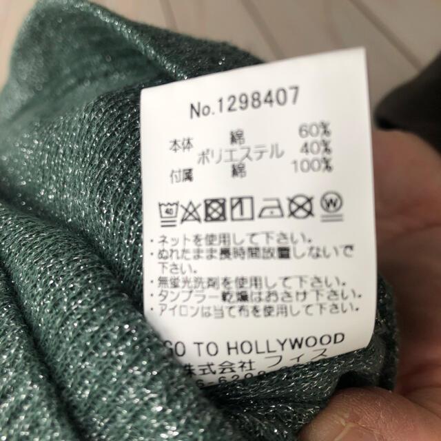 GO TO HOLLYWOOD(ゴートゥーハリウッド)の新品!go to hollywoodのラメTシャツ キッズ/ベビー/マタニティのキッズ服女の子用(90cm~)(Tシャツ/カットソー)の商品写真