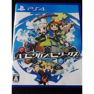 プレイステーション4(PlayStation4)のハコニワカンパニワークス PS4(家庭用ゲームソフト)