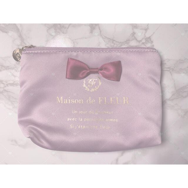 Maison de FLEUR(メゾンドフルール)のMaison de FLEUR レディースのファッション小物(ポーチ)の商品写真
