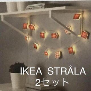 イケア(IKEA)のIKEA 電池式 室内専用 ストローラ 2セット【新品 未使用】(蛍光灯/電球)