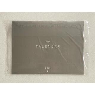 オルビス(ORBIS)の【新品未開封】オルビス 2021 カレンダー(カレンダー/スケジュール)