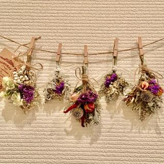 お花たっぷりドライフラワー スワッグ ガーランド❁68 薔薇 紫 白 花束♪(ドライフラワー)