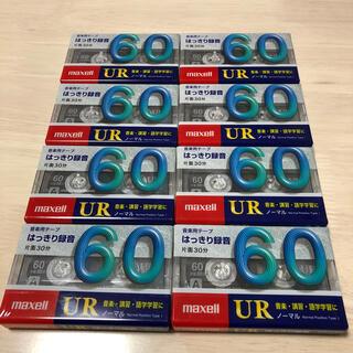 マクセル(maxell)の新品 8巻セット maxell カセットテープ 60分(その他)