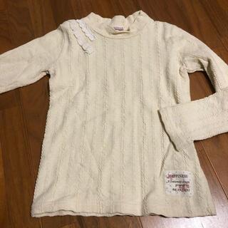 ブランシェス(Branshes)のブランシェス  ハイネック 110(Tシャツ/カットソー)