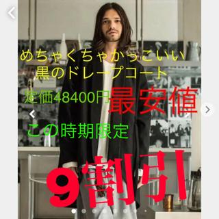 グラム(glamb)の最安glamb定価48400円Drapecoatドレープコートブルゾンジャケット(ブルゾン)