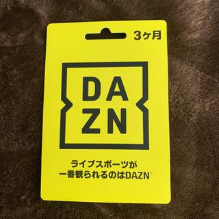 DAZNカード(その他)