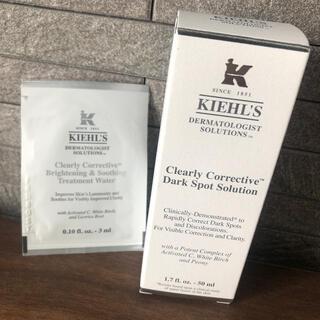 Kiehl's - キールズ 美白美容液