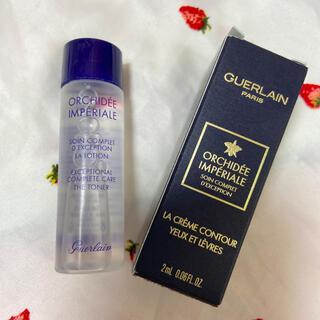 ゲラン(GUERLAIN)のゲラン オーキデアンペリアルザローション ローション 化粧水 アイクリーム (化粧水/ローション)