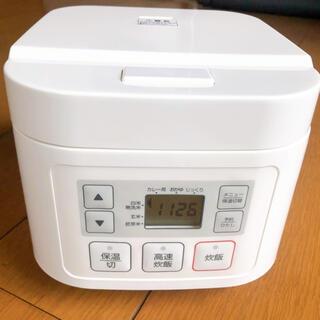 ニトリ(ニトリ)のニトリ3合炊きマイコン炊飯ジャー ⭐︎中古約1年使用(炊飯器)