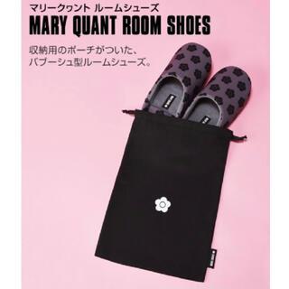 マリークワント(MARY QUANT)のMARY QUANT ルームシューズ(スリッパ/ルームシューズ)
