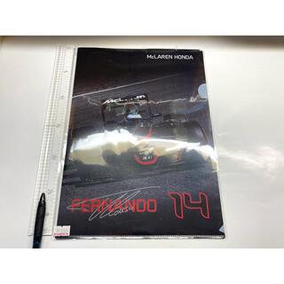 マクラーレン(Maclaren)のマクラーレン ・ホンダ クリアファイル アロンソ 1枚 【F1グッズ】(モータースポーツ)