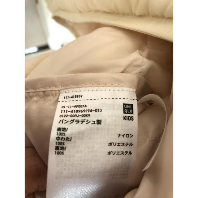 UNIQLO(ユニクロ)の2月末まで出品 ユニクロジャンパー レディースのジャケット/アウター(その他)の商品写真