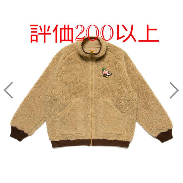 GDC(ジーディーシー)のHuman Made Fleece Jacket Duck ベージュ Beige メンズのジャケット/アウター(ブルゾン)の商品写真