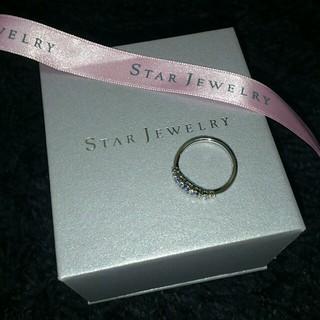 スタージュエリー(STAR JEWELRY)の人気❤STARJEWELRY(リング(指輪))