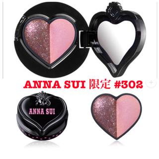 ANNA SUI - 限定♥ANNA SUI アナスイ アイカラー #302