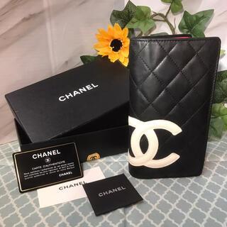CHANEL - 【正規品美品!】CHANEL シャネル カンボンライン長財布