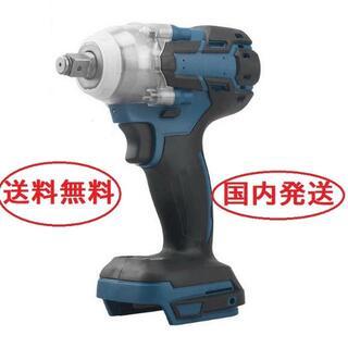 マキタ(Makita)の送料無料 国内発送 マキタ 18V バッテリー 互換 インパクトレンチ (工具)