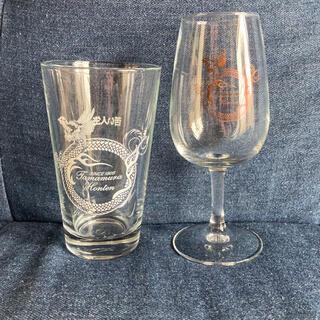 志賀高原ビール(玉村本店) グラス(グラス/カップ)