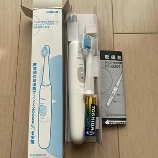 オムロン(OMRON)の電動歯ブラシ【新品未使用】(歯ブラシ/デンタルフロス)