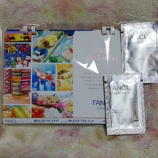 ファンケル(FANCL)の♪スキン リニューアルパック 2回分♪ファンケル カレンダー 2021年♪(カレンダー/スケジュール)