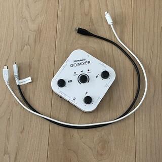 ローランド(Roland)のROLAND GO:MIXER スマートフォン用オーディオインターフェース(オーディオインターフェイス)