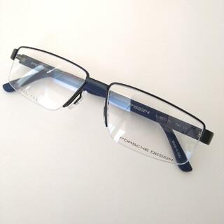 ポルシェデザイン(Porsche Design)のPORSCHEDESIGN眼鏡8224未使用(サングラス/メガネ)