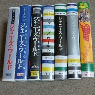 スマップ(SMAP)のSMAP VHS ビデオセット 匿名配送(アイドル)