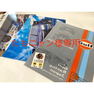 スーパーGT 限定クリアファイル3枚+ステッカー ケイヒン BMW ガルフ(モータースポーツ)