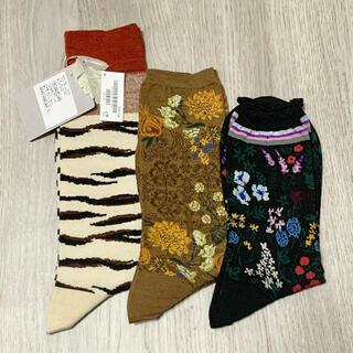 mina perhonen - 最終値下げ◯未使用アンティパスト 靴下3点セット!