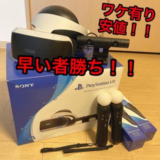 プレイステーションヴィーアール(PlayStation VR)の「最終値下げ(〜1/31)」PSVR+カメラ+Moveコントローラー2本 美品(家庭用ゲーム機本体)