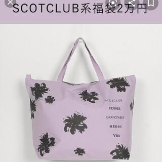 スコットクラブ(SCOT CLUB)のヤマダヤ 福袋 4着セット(ミディアムドレス)
